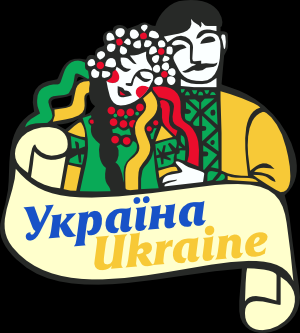 /Files/images/11/ukrainian_couple_1.png